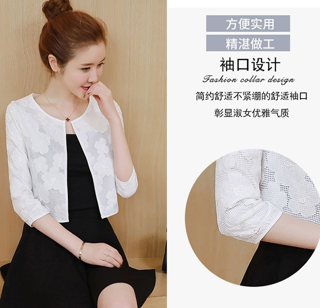 9 GSS81705-1X Outer white-short-sleeve,white-34-sleeve $18.15 32XXX13692882-GT4LV4105-C
