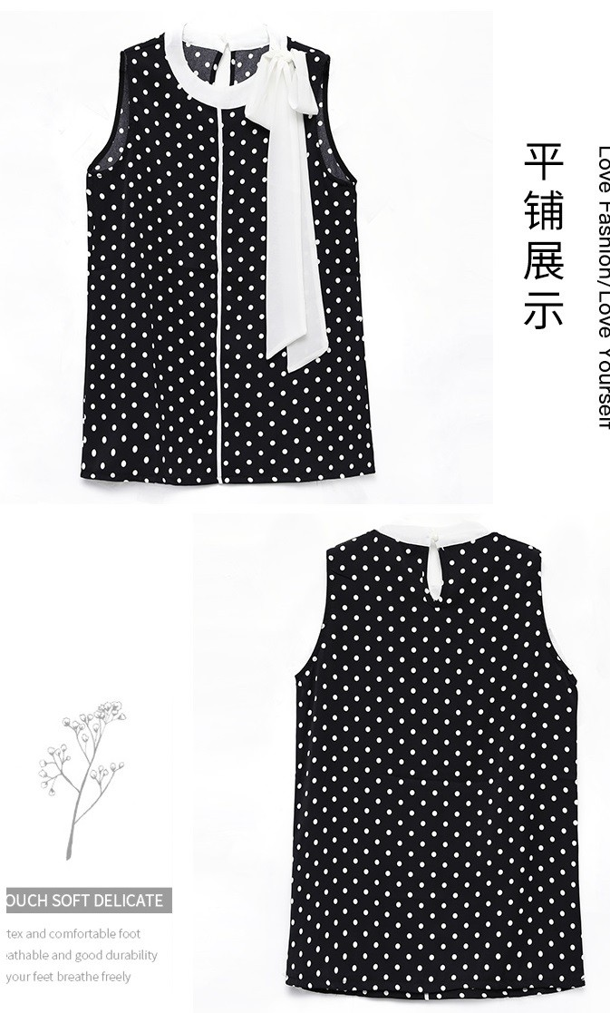 GSS3526X Top *