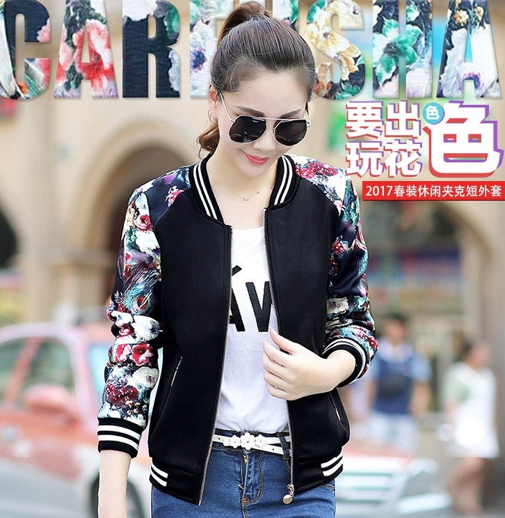 GSS1679XX Outer*