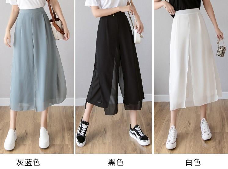 GSS865XX Pants *
