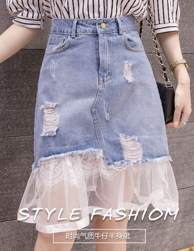 GSS9806XX Skirt *
