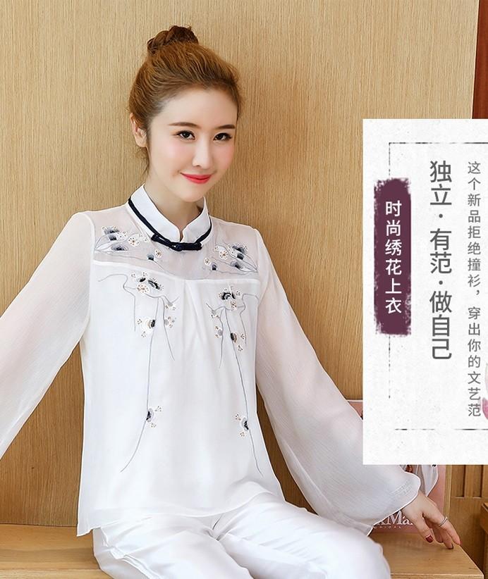 GSS3820XX Cheongsam *