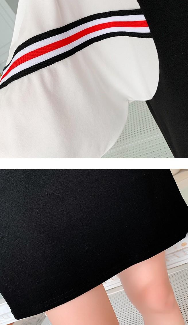GSS649XX Dress *