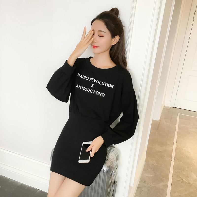 GSS2809XX Dress*