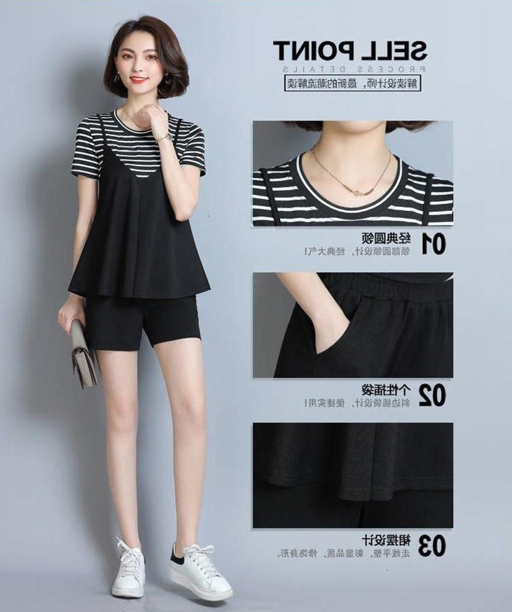 GSS5570XX Top+Shorts***