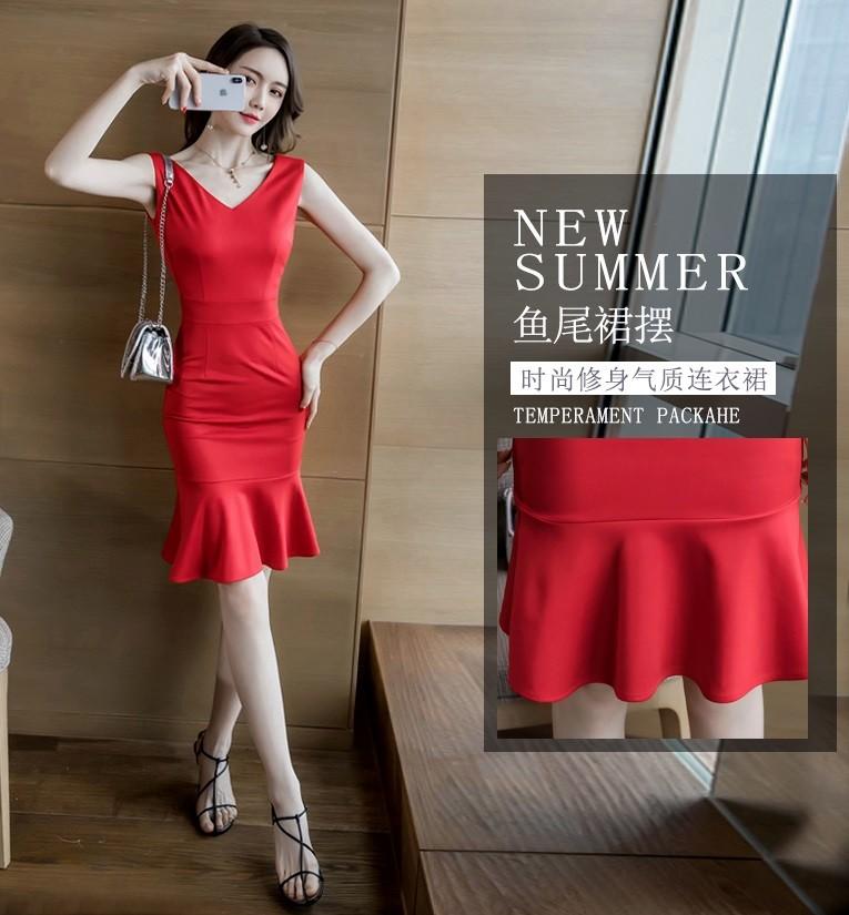 GSS1016XX Dress