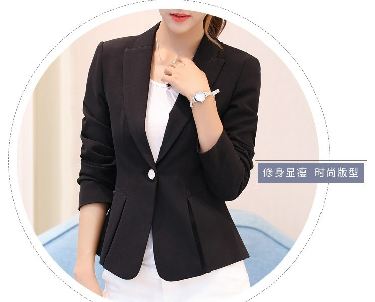 GSS9507X Outer *