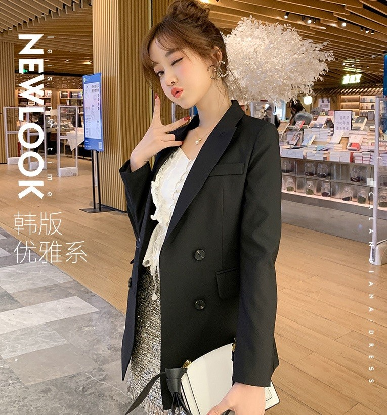 GSS8799X Outer *