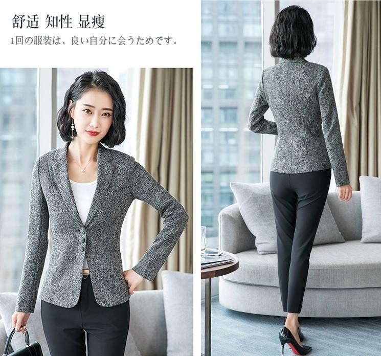 GSSYH905X Jacket *