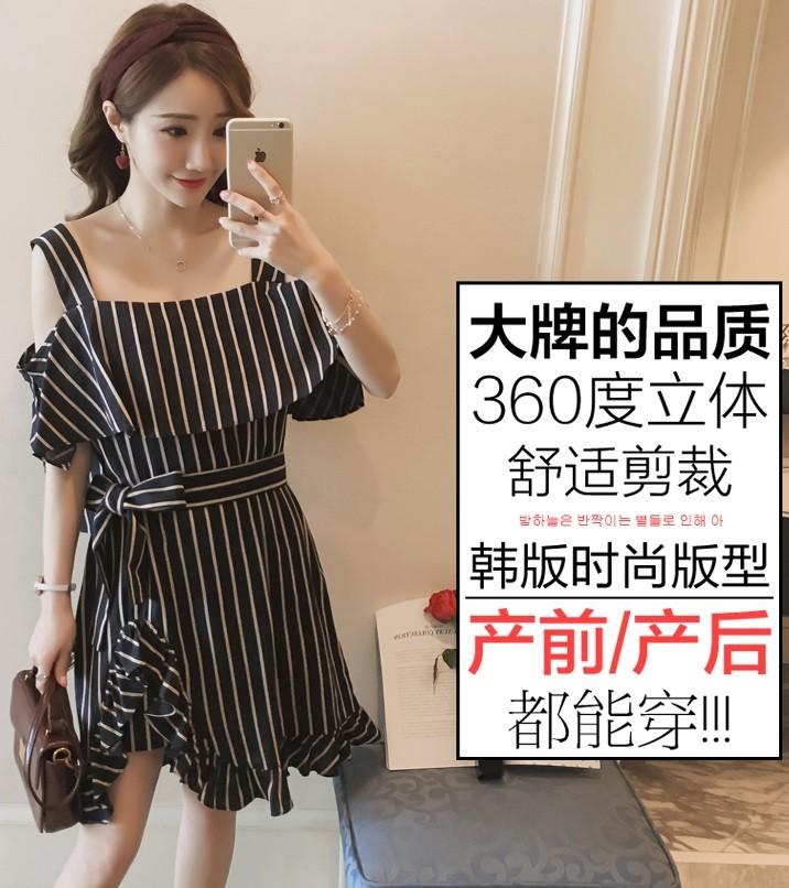 GSS159X Dress *
