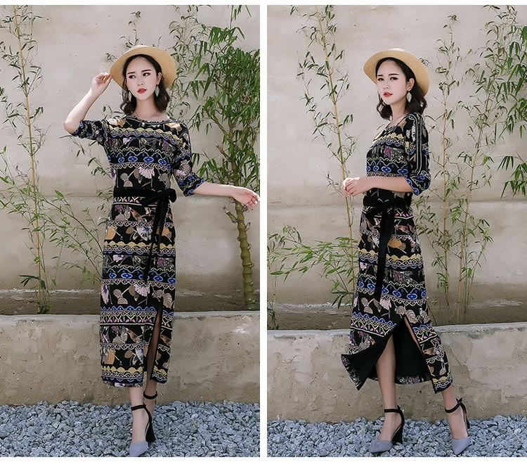 GSS3519X Dress *