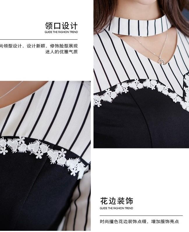 GSS2692X Dress *