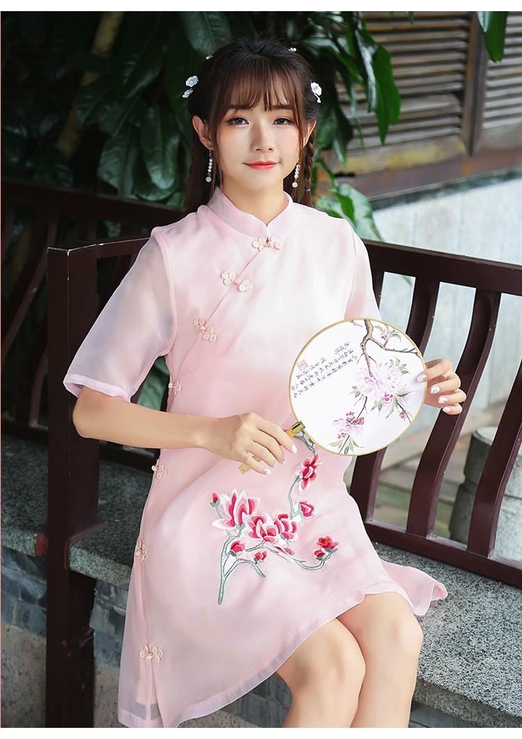 GSS2398 Cheongsam $24.41 65XXXX5370304-NU5LV535-A