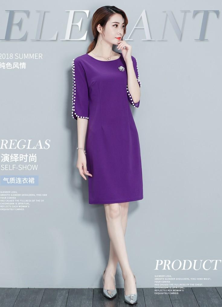 GSS8796X Dress pink,purple,yellow,black,red $17.85