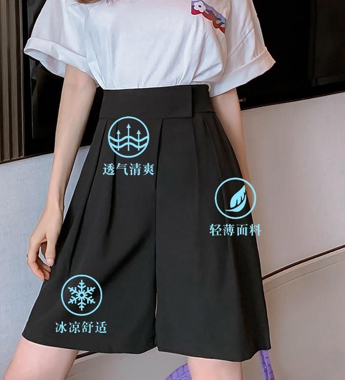 GSS2269XX Shorts