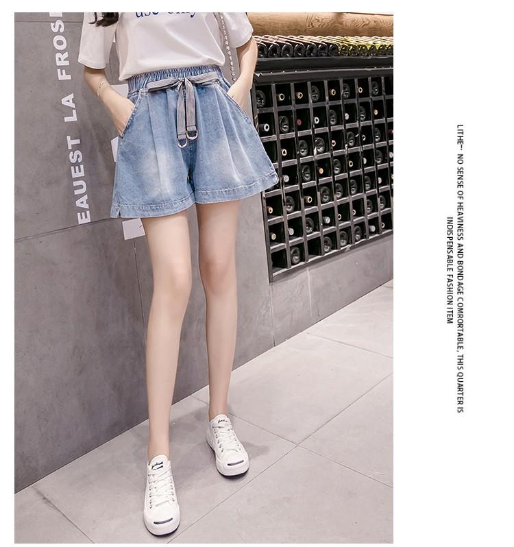 GSS9901XX Shorts