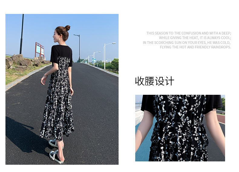 GSS5168XX Dress