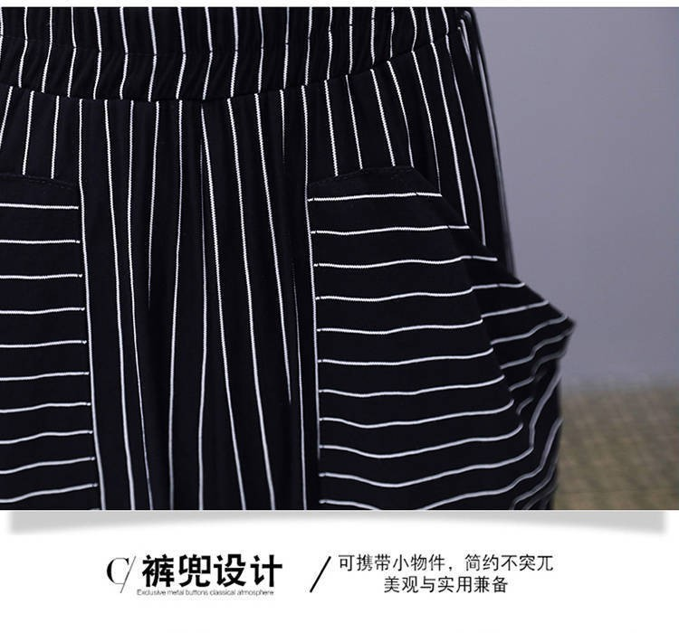 GSS4899XX Top+Pants