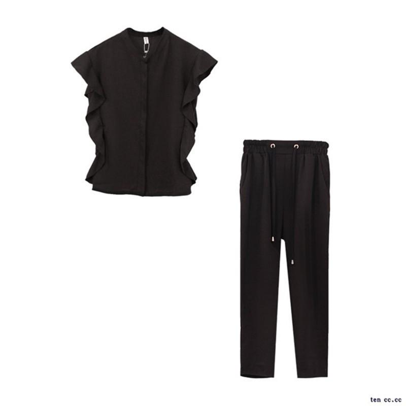 GSS5513XX Top+Pants