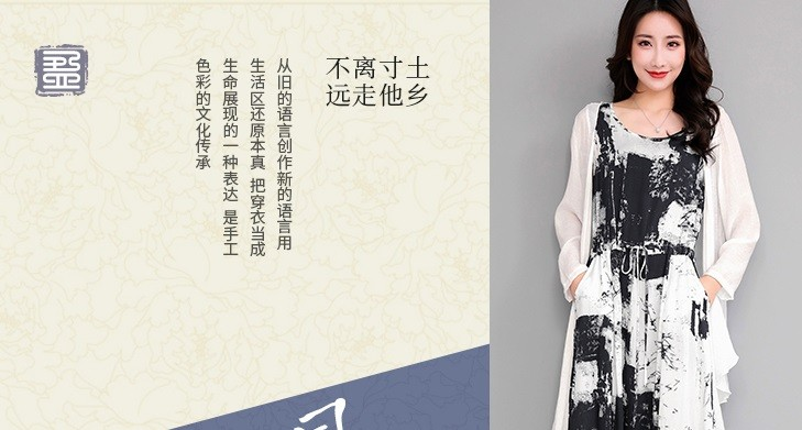 GSSXJ9105XX Outer+Dress