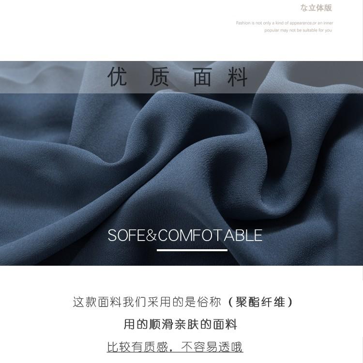 GSS5838XX Top