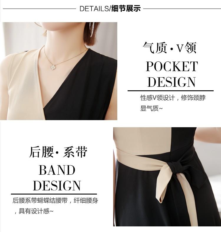 GSS5569XX Dress