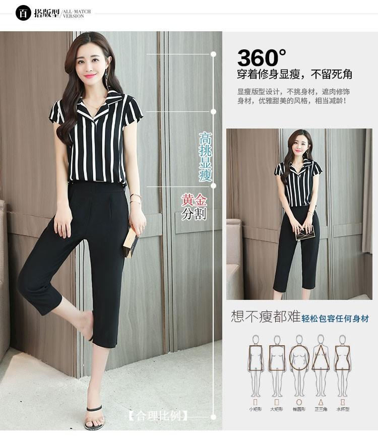GSS3523XX Top+Pants