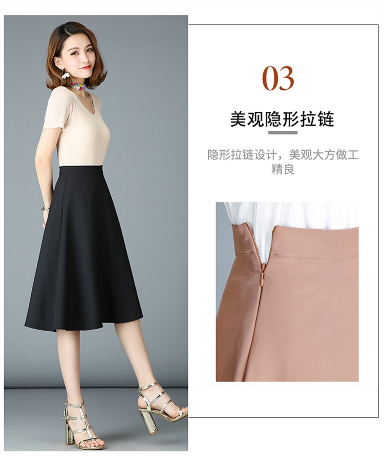 GSS815XX Skirt