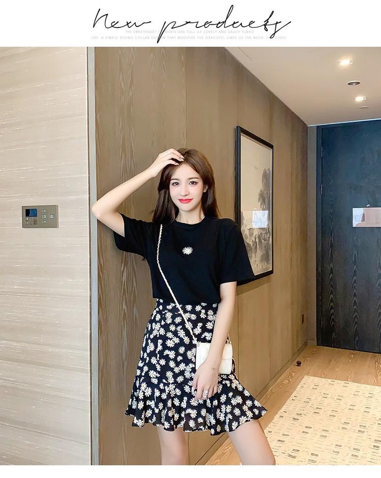 GSS7588XX Top+Skirt