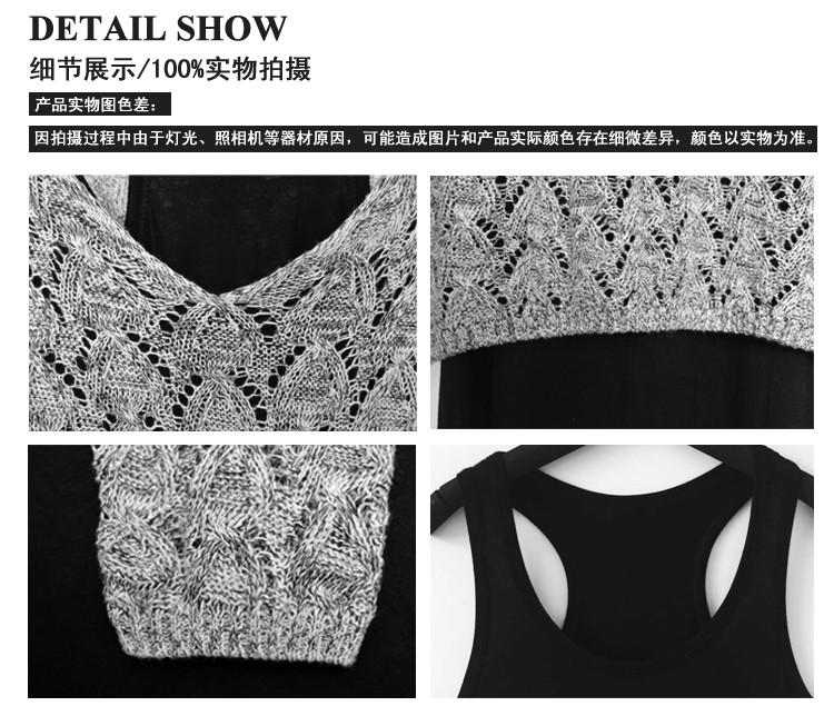 GSS2929XX Outer+Dress