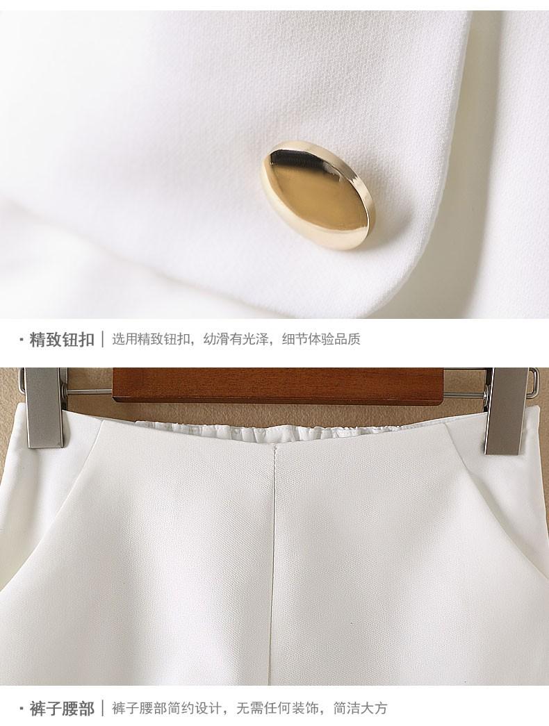 GSS350XX Top+Shorts