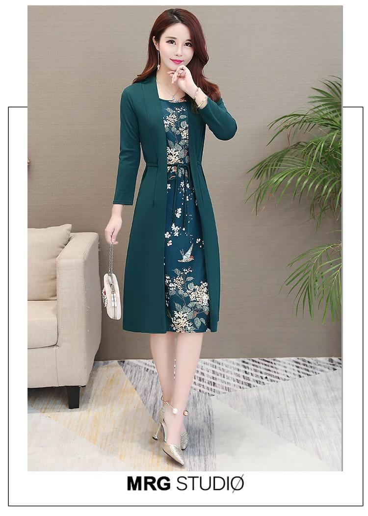 GSS8890XX 2in1 Dress