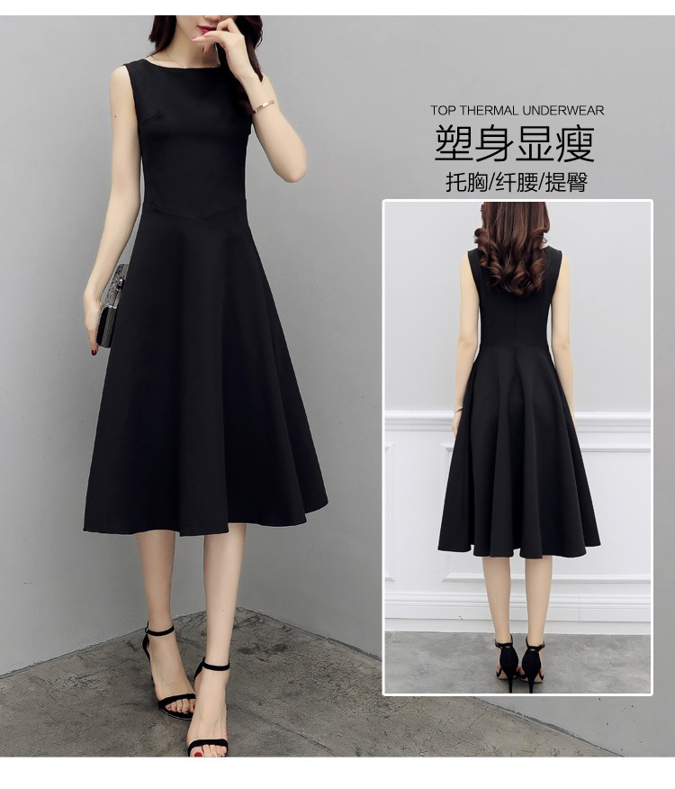 GSS3541XX Dress