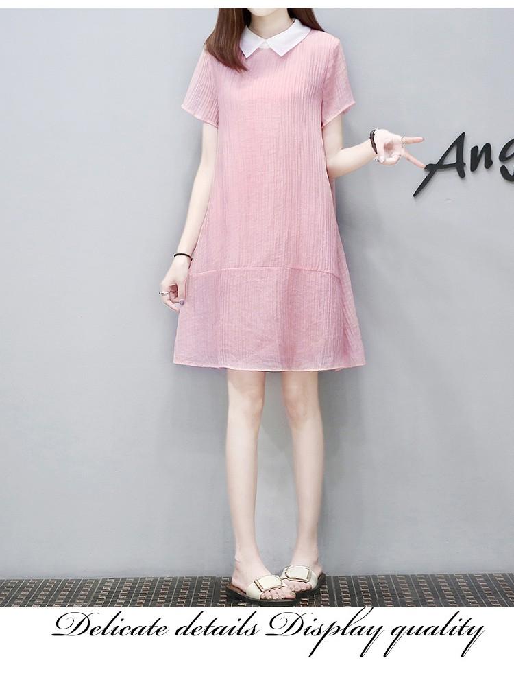 GSS3629XX Dress