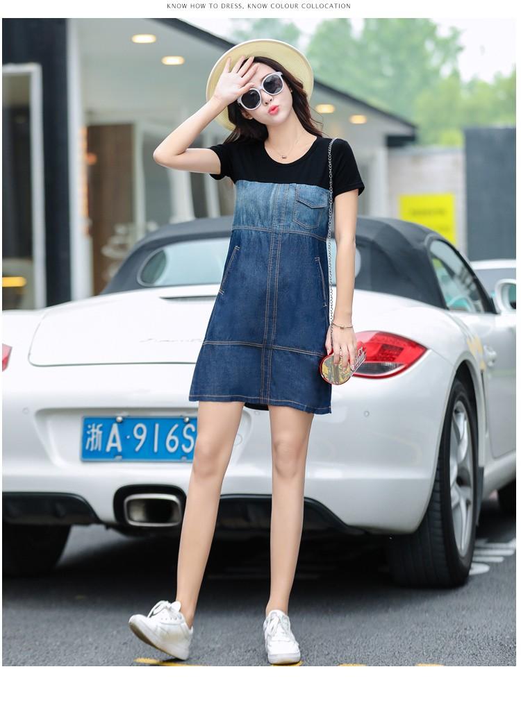 GSS9093XX Dress