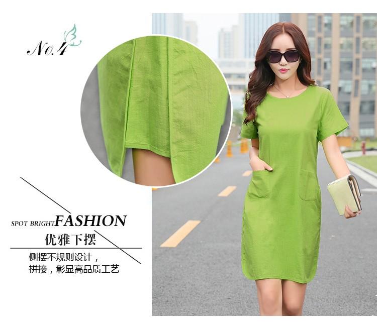 GSS963XX Dress