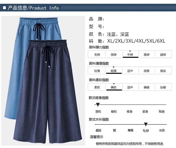 GSS8091XX Pants