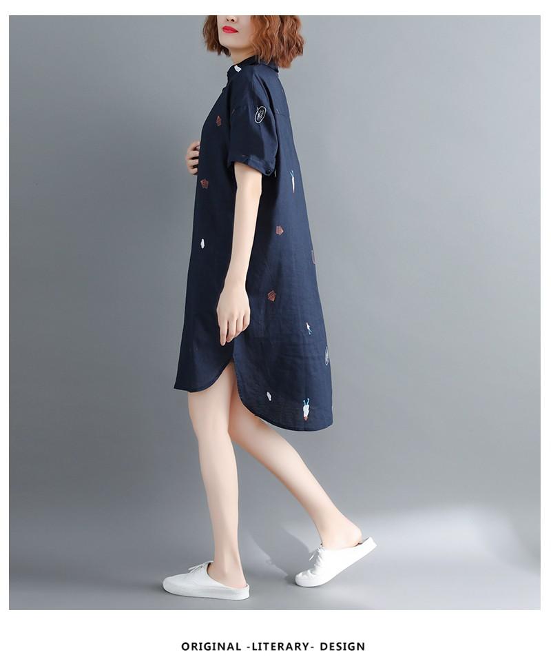 GSS715XX Dress