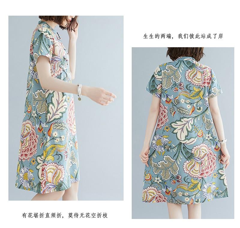 GSS0088XX Cheongsam