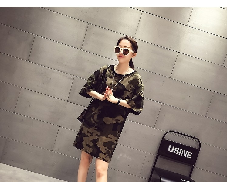 GSS8260XX Dress