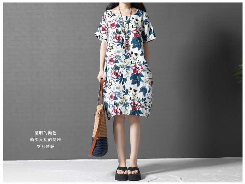 GSS1259XX Dress