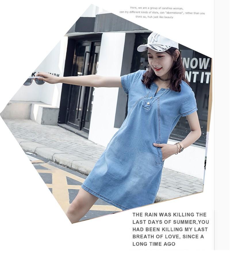 GSS276XX Dress