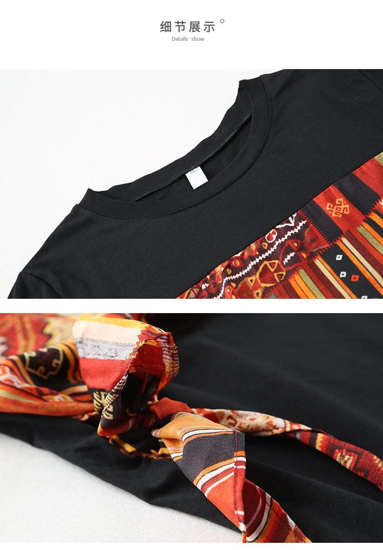 GSS348XX Dress