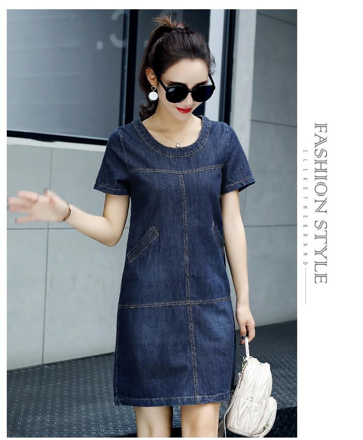 GSS763XX Dress