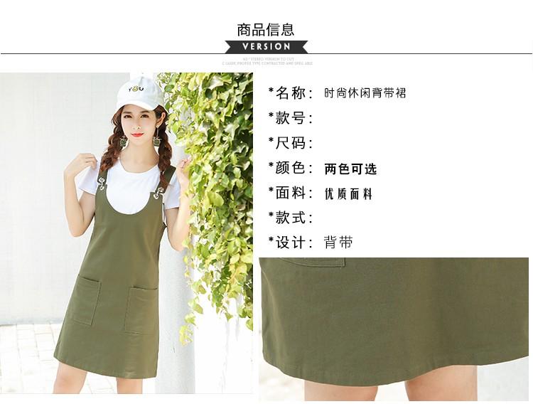 GSS601XX Top+Dress