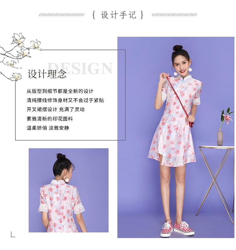 GSSA332X Cheongsam