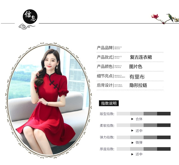 GSS9886X Cheongsam