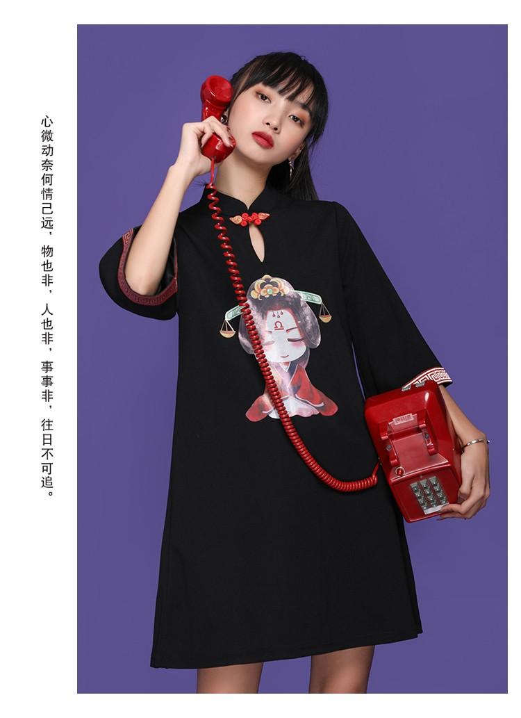 GSS0321X Cheongsam