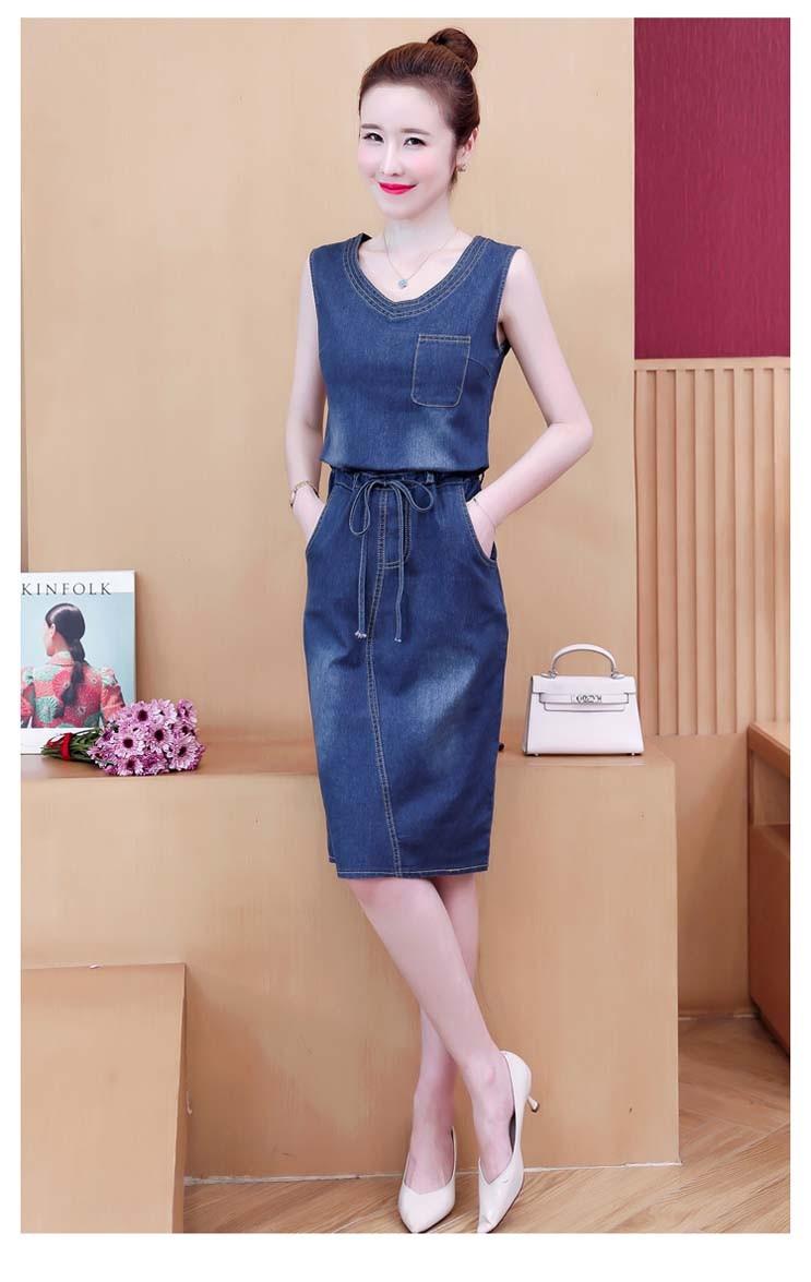 GSS301XX Dress