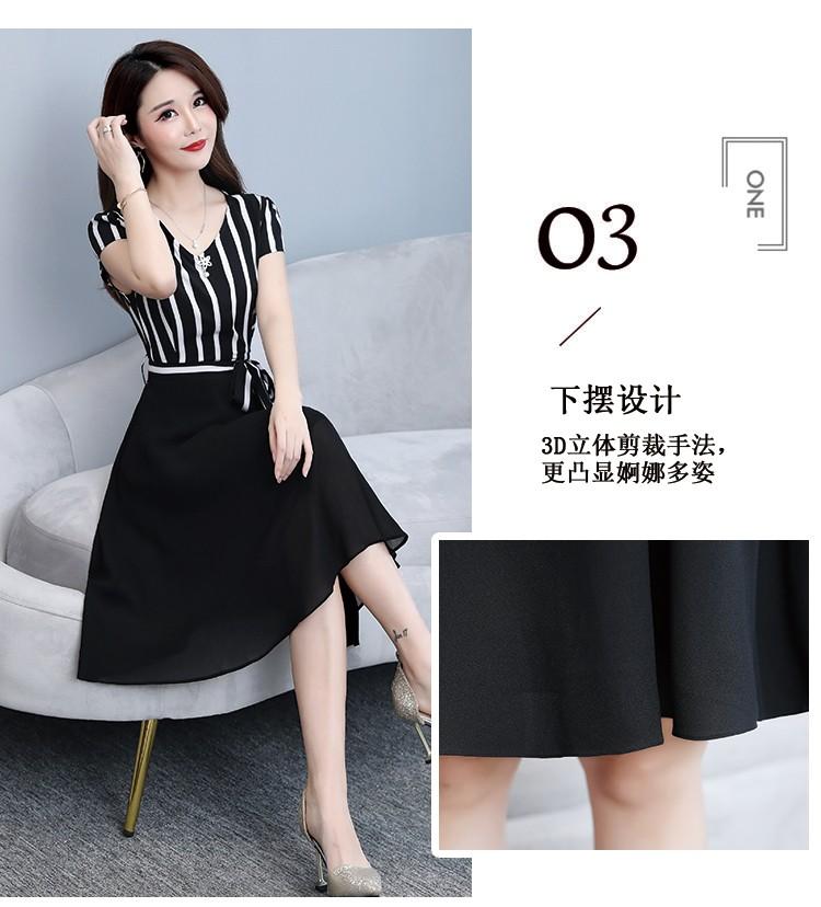 GSS3066XX Dress